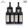 vin italien biologique - ALZAVOLA ROSSO 2015.